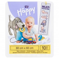 Happy Baby Underpads 60 x 60 cm 10 pcs