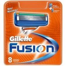 Gillette Fusion náhradní hlavice do holicího strojku