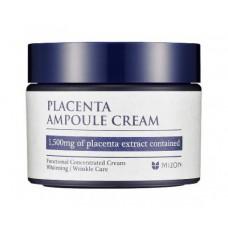 Mizon pleťový krém s obsahem placenty