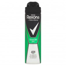 Rexona Men Quantum Dry Antiperspirant Spray 150ml