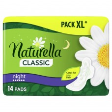 Naturella Sanitary Towels Classic Night Camomile 14 Pads