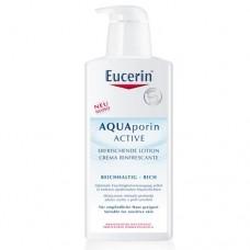 Eucerin Hydratační tělové mléko pro suchou pokožku AQUAporin Active